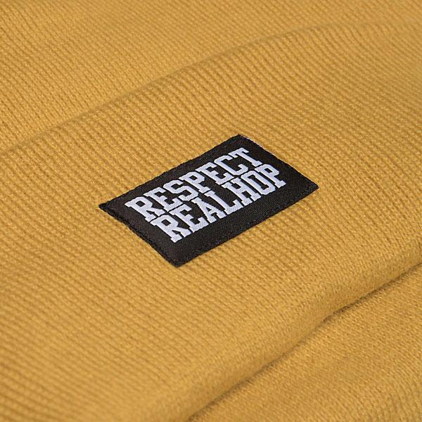 Classic Beanie Solid logo: Ocher